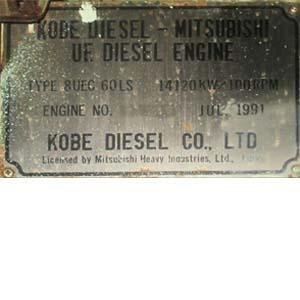 Mitsubishi 8 UEC 60 LS